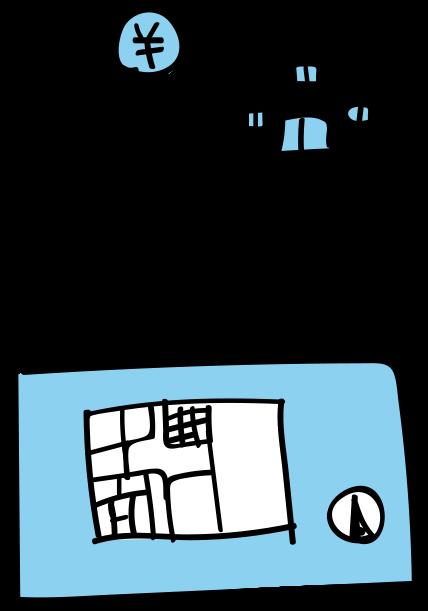 住宅ローンは正しい方法と順番で イラスト